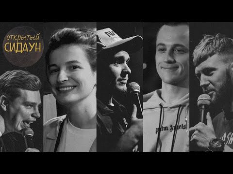 Stand-Up Club #1. Орлов, Медовщикова, Кулаков, Рябчиков, Бахметьев.