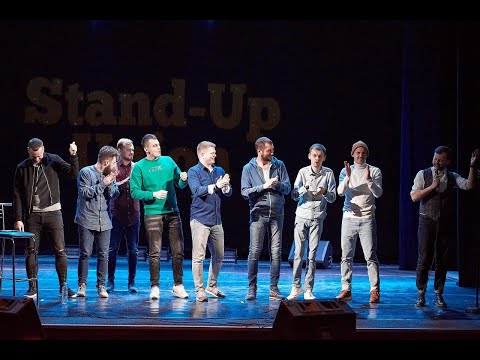 Раскол Stand up Union