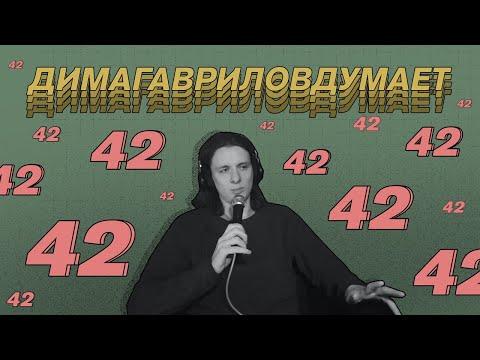 ДимаГавриловДумает (42) о куртках