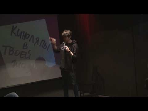 Максим Мунхоев сетлист