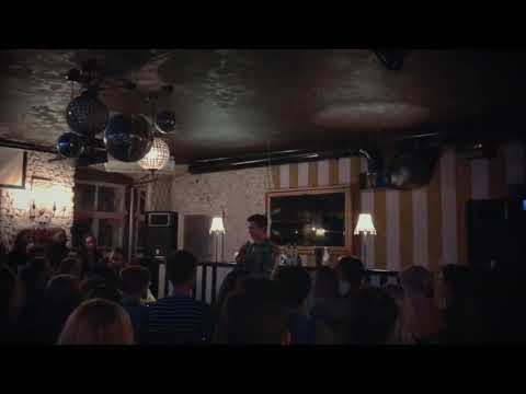 Александр Долгополов – Выступление в баре Гоголь, 2018