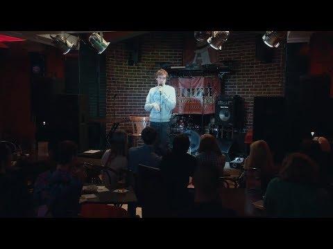 Лучшее с открытых микрофонов: Сезон 2, выпуск 6