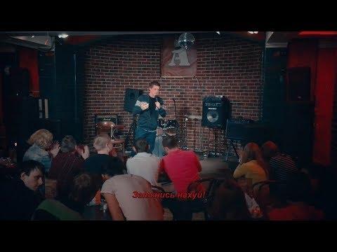 Феликс Никитин против шумных зрителей