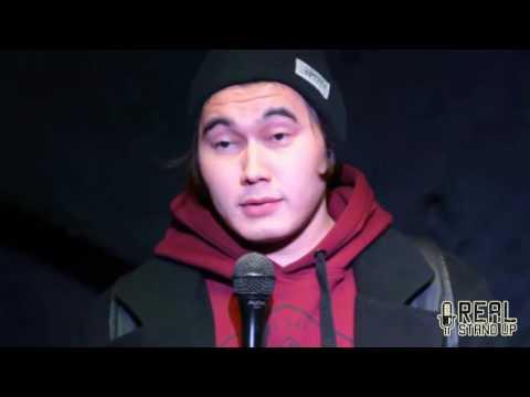 Real Stand Up #28 Максим Мунхоев
