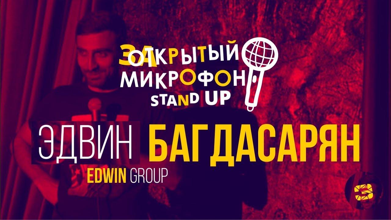 Stand Up про коронавирус 2020. Эдвин Багдасарян