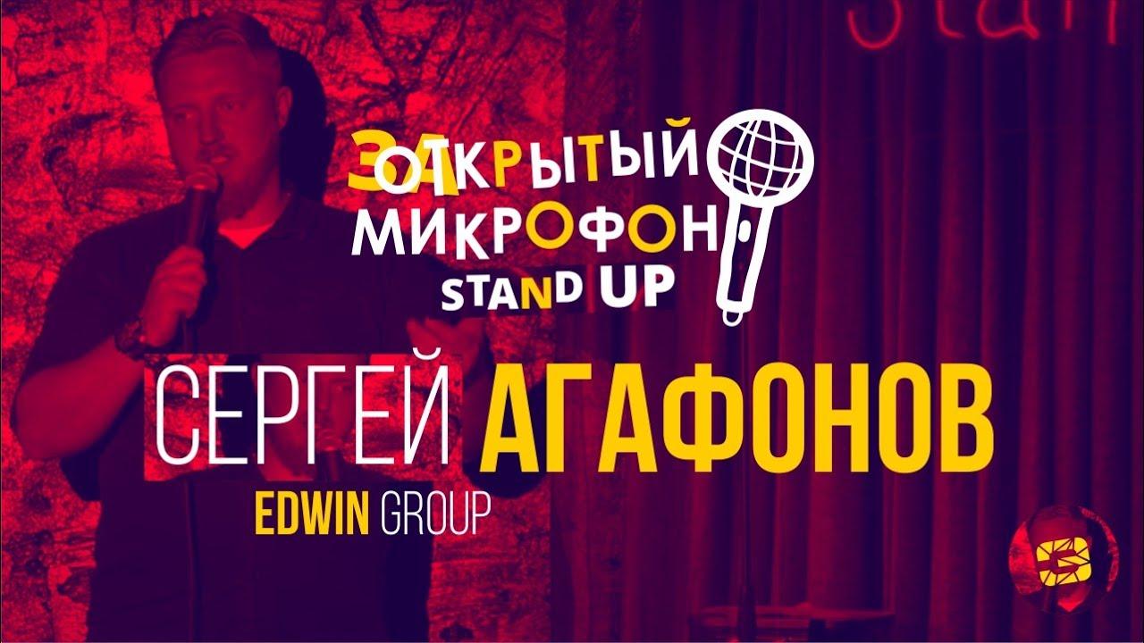 Stand Up про Tinder и росгвардейцев. Сергей Агафонов