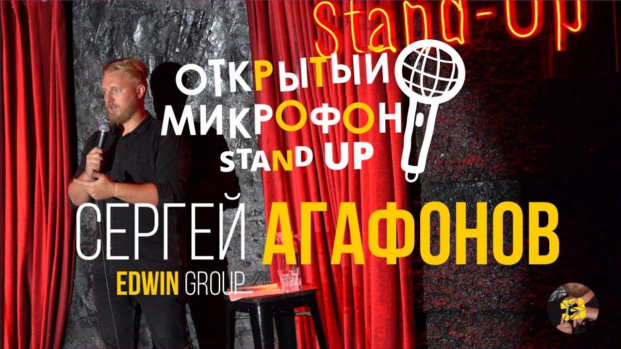 Stand Up про митинги, Ельцина и ГАИ. Сергей Агафонов