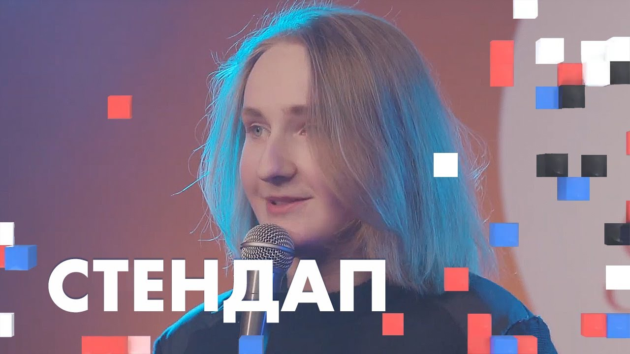 Жизнь в России и Америке, узкие лузы, странные страхи | СТЕНДАП от Paramount Comedy | 3х08