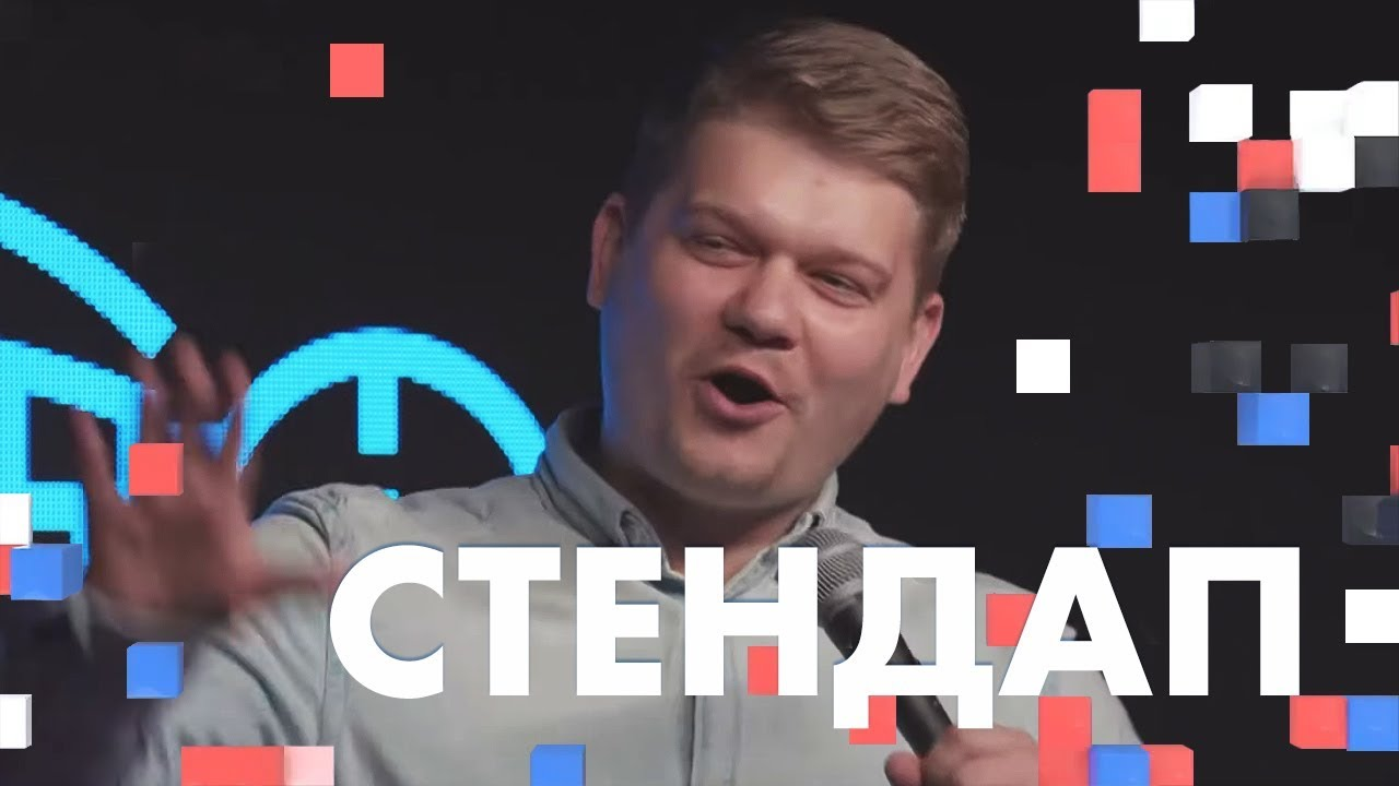 Сделать ВОТ ЭТО, шутки от бывшей, мощь белорусской армии | СТЕНДАП от Paramount Comedy | 3х03