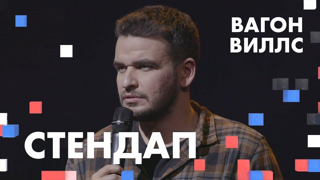 Айгуль, Бирюлёво, ресторан в стиле Игры Престолов | Стендап Александра Киселёва