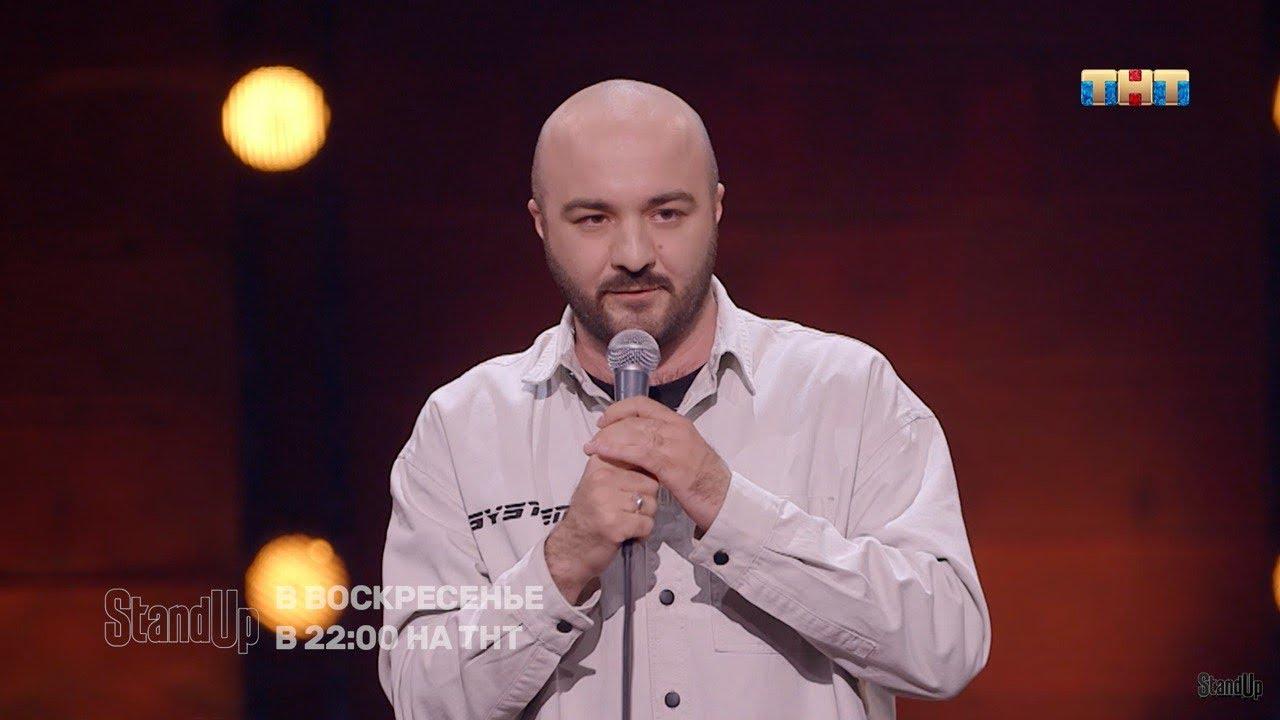 Расул Чабдаров StandUp на ТНТ