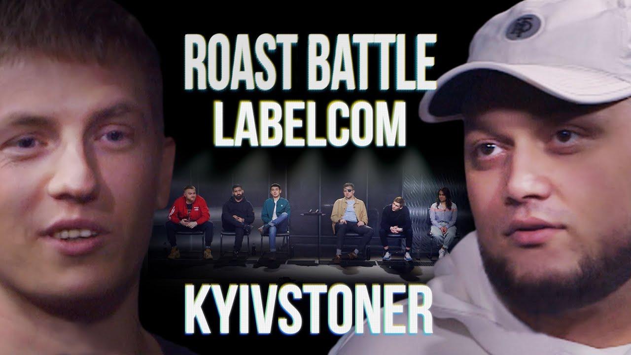 Roast Battle LC #2 Kyivstoner x Алексей Щербаков