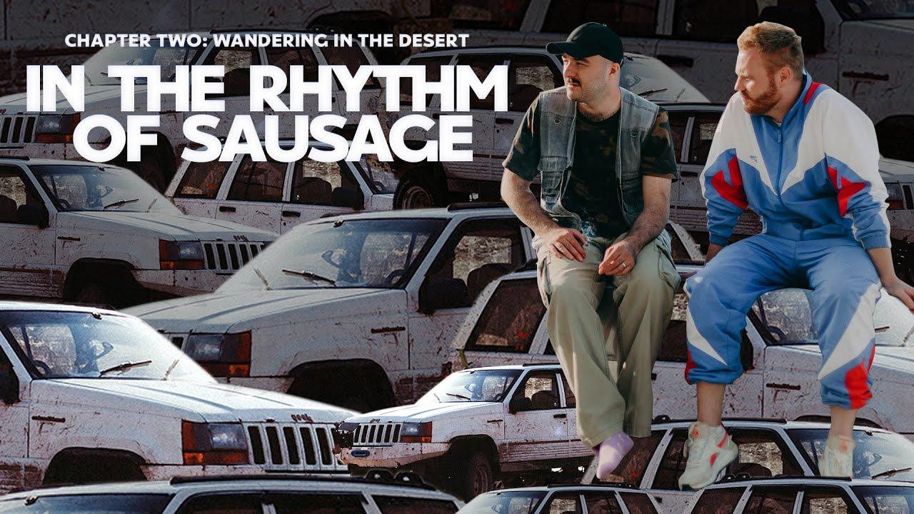 В ритме колбасы. Серия 2. Блуждание по пустыне