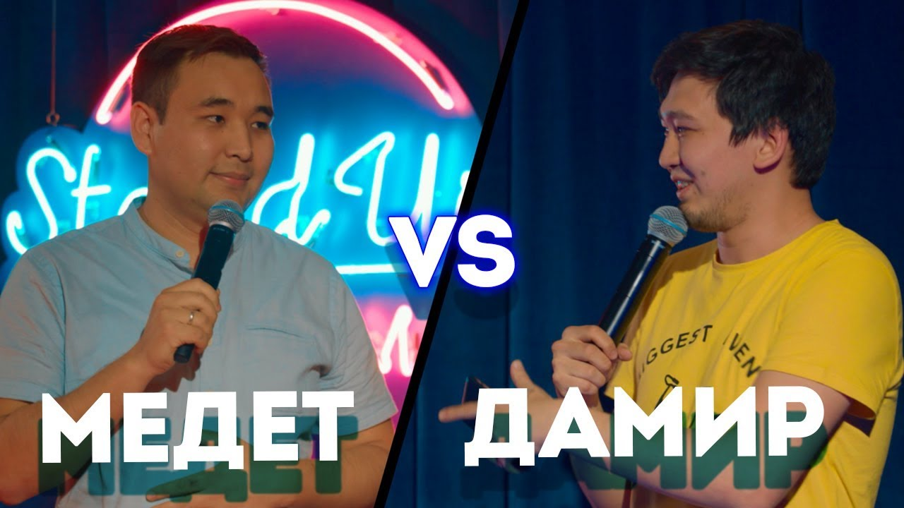 Roast Battle – Прожарка | Медет vs Дамир | SalemStandUp