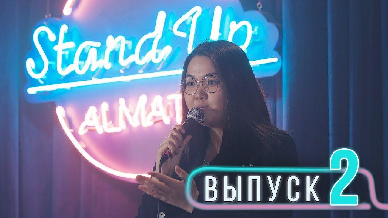 Salem Stand Up 2018 – Подборка ЛУЧШИХ ШУТОК, Выпуск №2