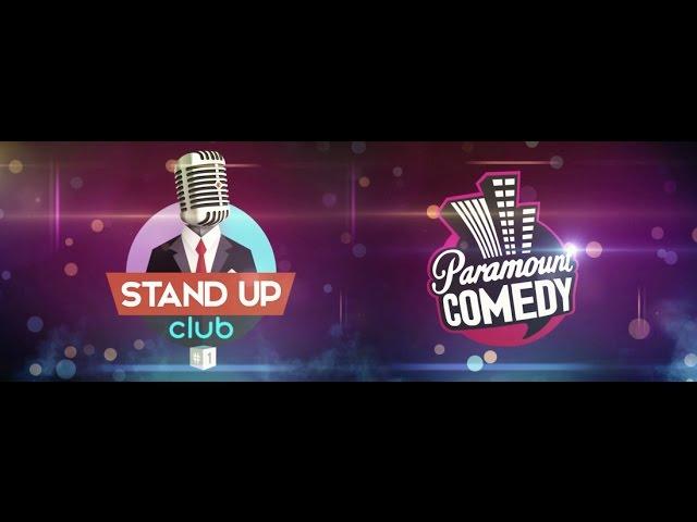 Стендап Paramount Comedy (Выпуск #1)