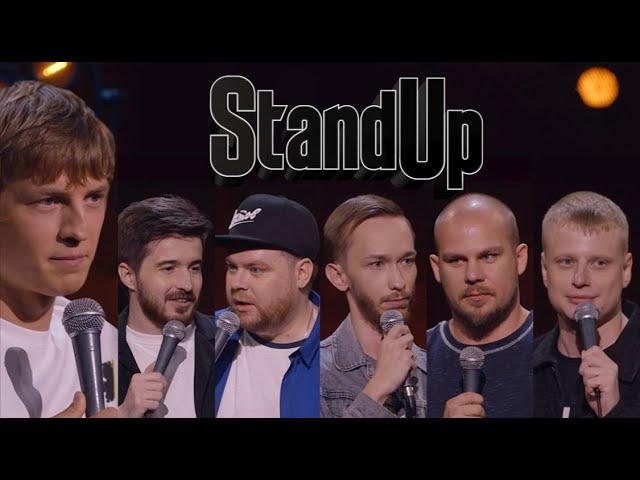 StandUp: премьерный выпуск нового сезона