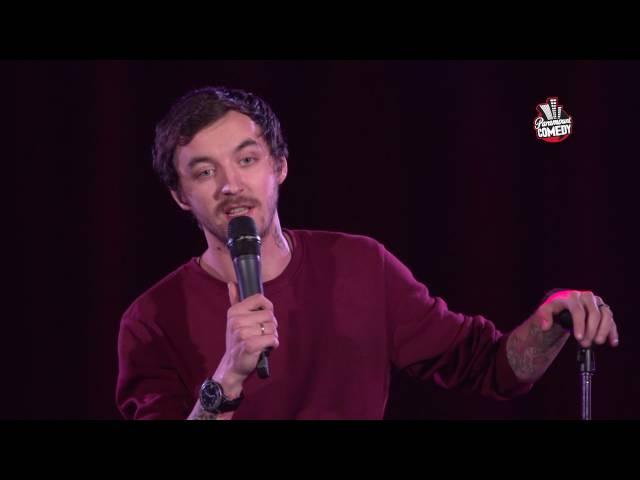 Конкурс стендапа на Paramount Comedy Денис Романцов