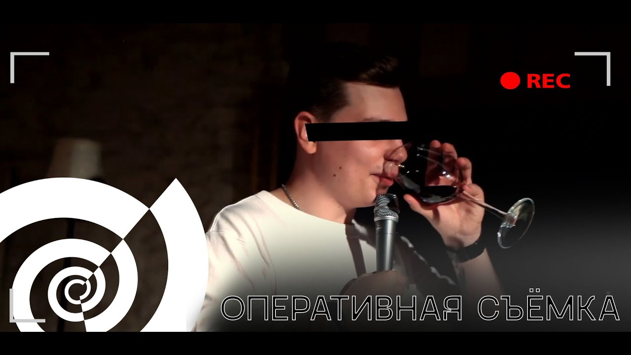 Сергей Орлов (комик лицедей) Оперативная съемка от 05. 06. 19